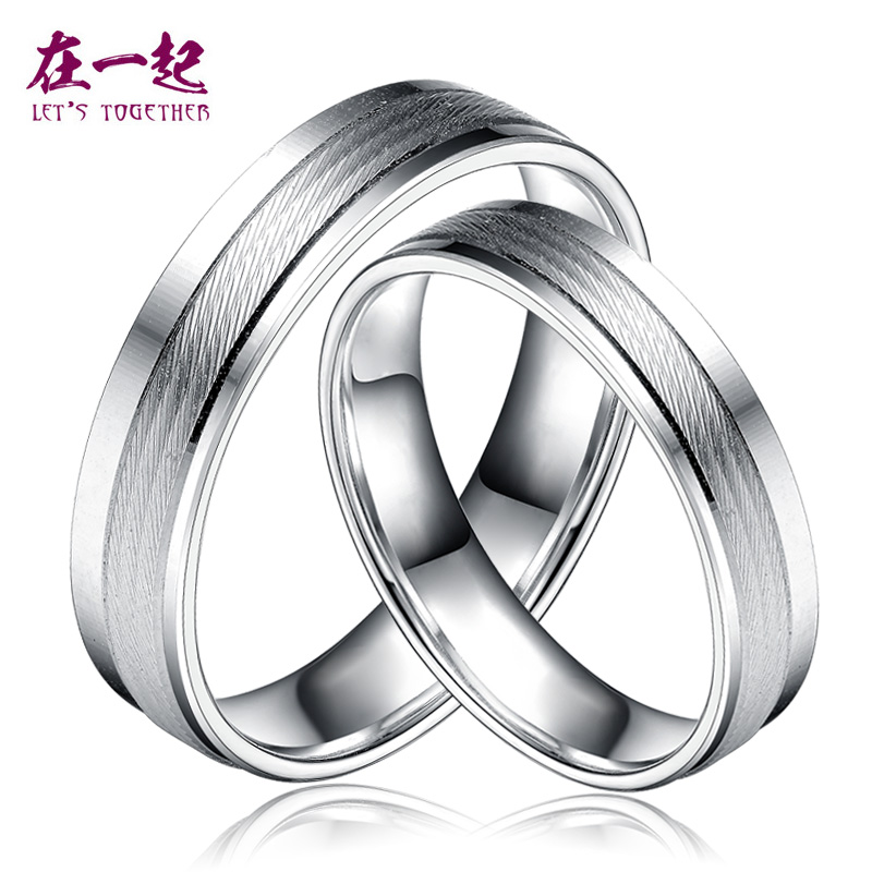 Platinum ring platinum ring pt950 platinum couple rings wedding ring ring ring male ms. models engraved words