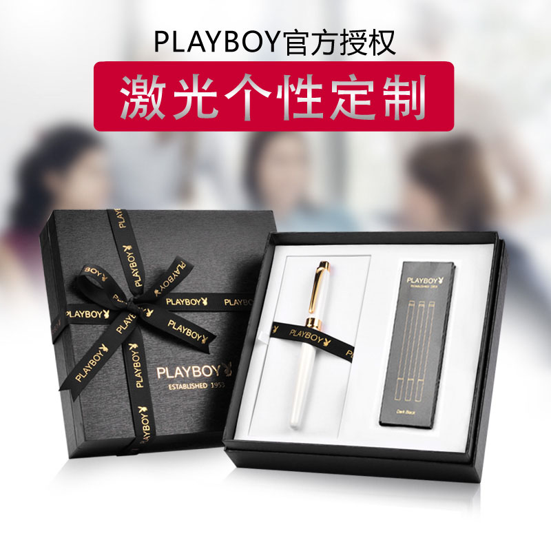 Playboy men's business to send gifts to suit male/female gel pen metal pen roller pen lettering business gifts