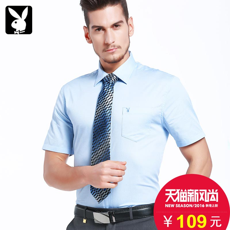 Playboy men's short sleeve shirt men's plain white shirt business career suits to work overalls korean version of dp