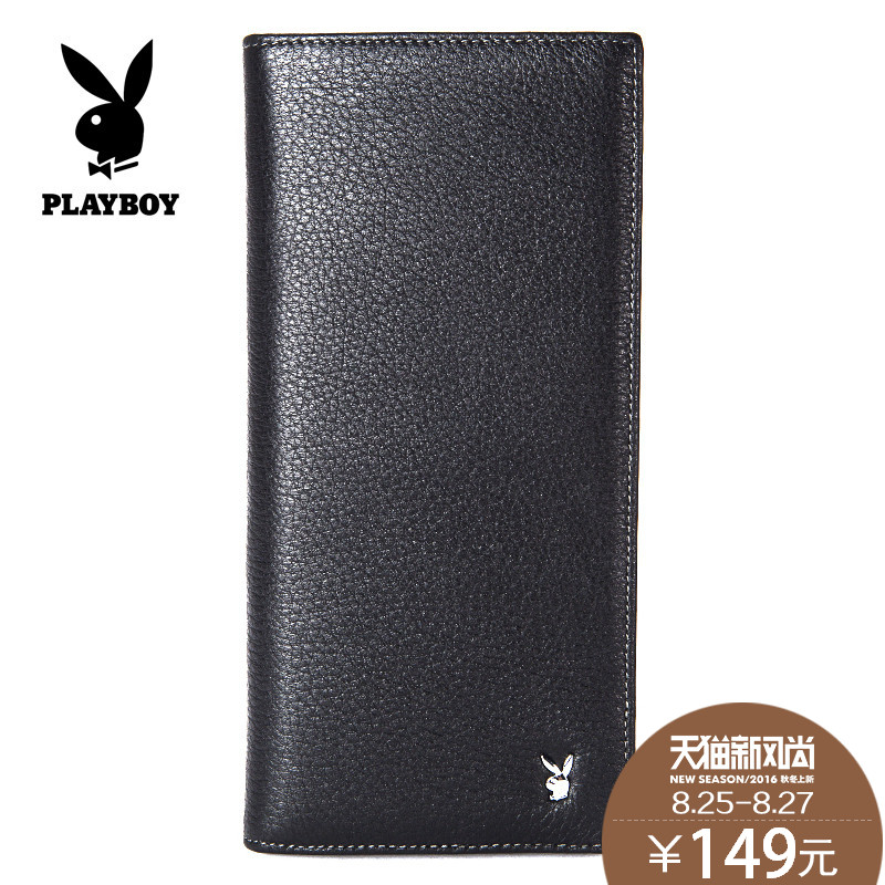 Playboy men's wallet men wallet long section of exposure to the first layer of soft leather folder leather thin section solid young men's wallet