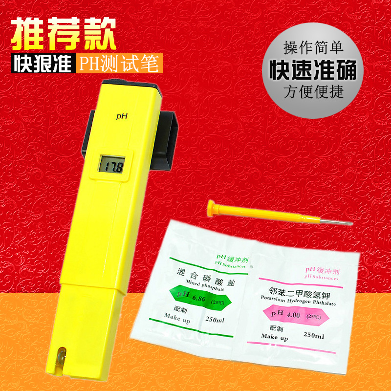 Players baby ph meter ph test pen ph pen ph meter ph tester ph meter ph value of the test