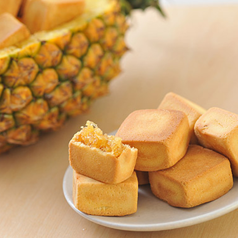 Plow remember pineapple cake gift box traditional pastry snack snack snack food specialties handmade pineapple cakes
