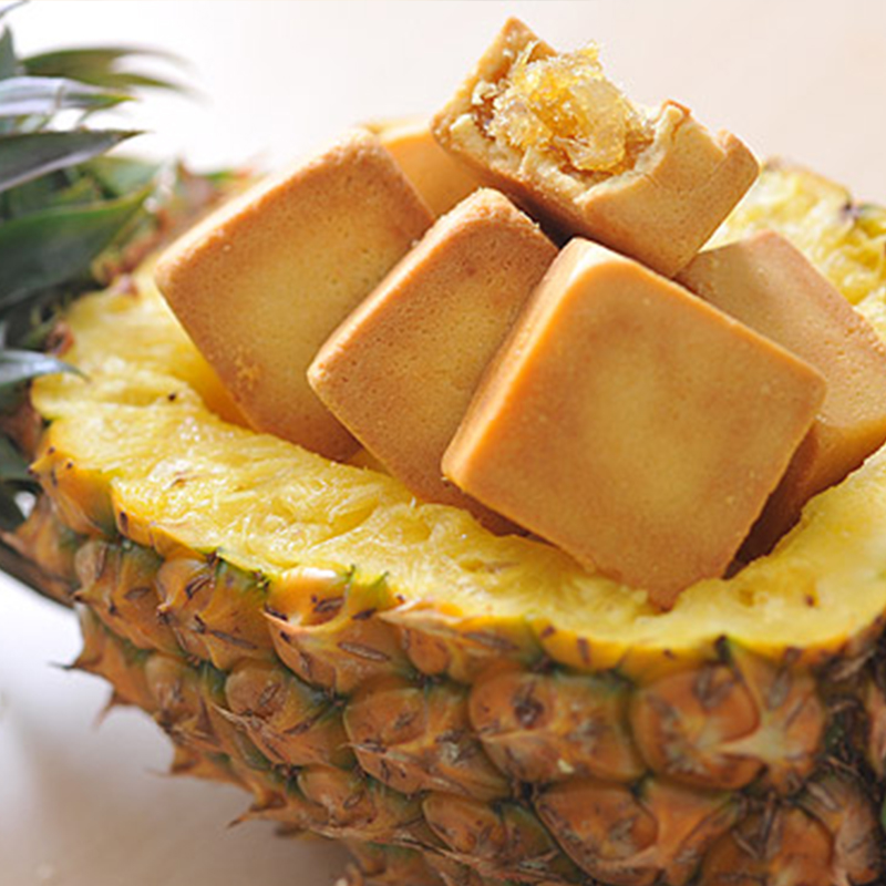 Plow remember pineapple cake pineapple cake dessert pastry snack traditional snacks gift gourmet food
