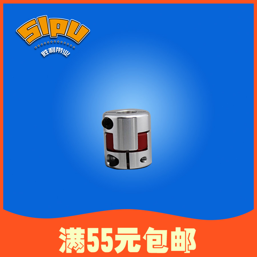 Plum coupling/flexible coupling/servo motor/lead screw couplings/l: 35 d: 30 couplings