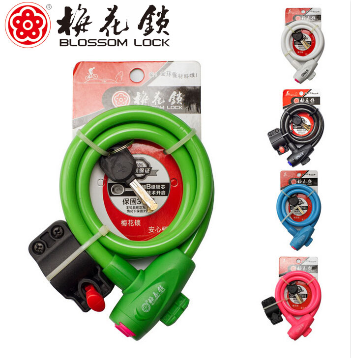Plum lock electric bicycle accessories mountain bike lock security cable lock dense color bar code lock