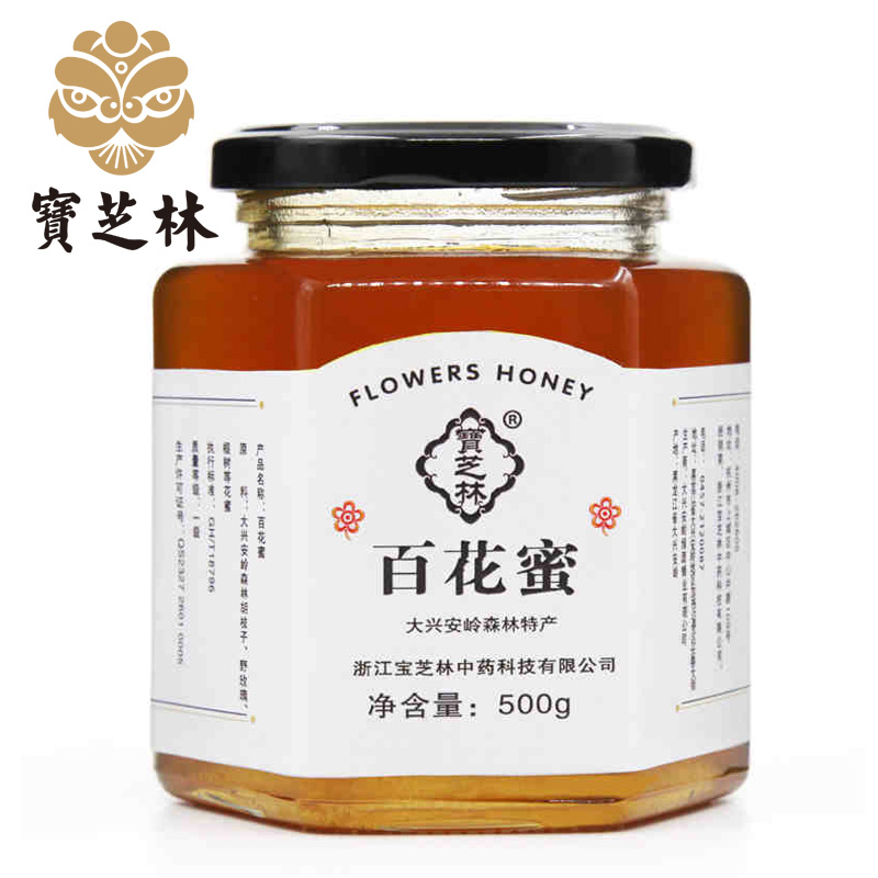 Po chi lam da hinggan mountains flowers honey natural honey farm production for soil honey wild g free shipping