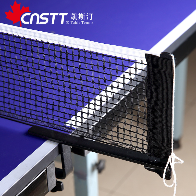 Get Quotations · Poe lee kai siting table tennis table tennis grid grid suit free shipping portable rack table