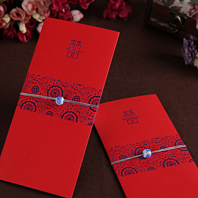 Poetry and creative personality chinese wedding invitations wedding invitation wedding invitations wedding invitations invitations invitations wedding invitations wedding supplies vip 2016