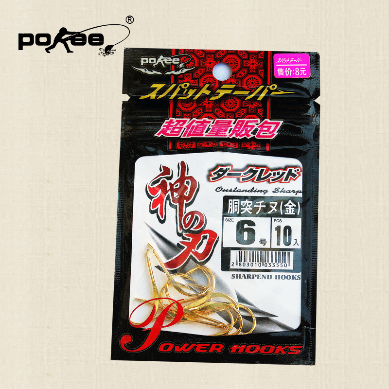 Pokee pacific brand tube also pay competitive fishing hooks barbed hook durable genuine