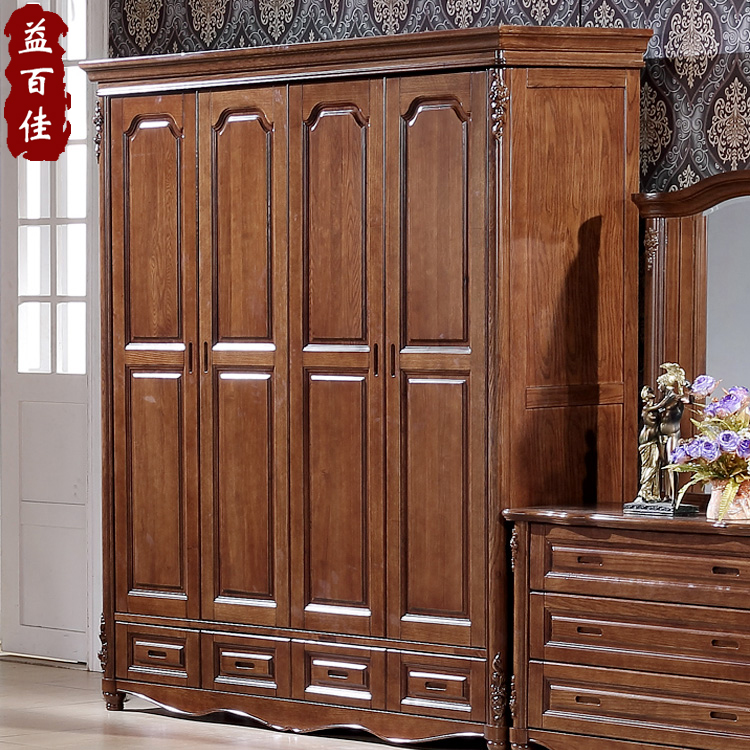 Get Quotations · Pokka Benefits Of American Family Of Four Four Pumping  Wardrobe Closet 2 M Chinese Ash Solid