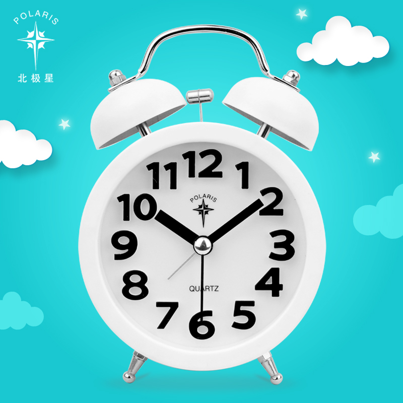 Polaris minimalist lazy little alarm clock alarm clock alarm mute children creative home alarm clock alarm clock student table