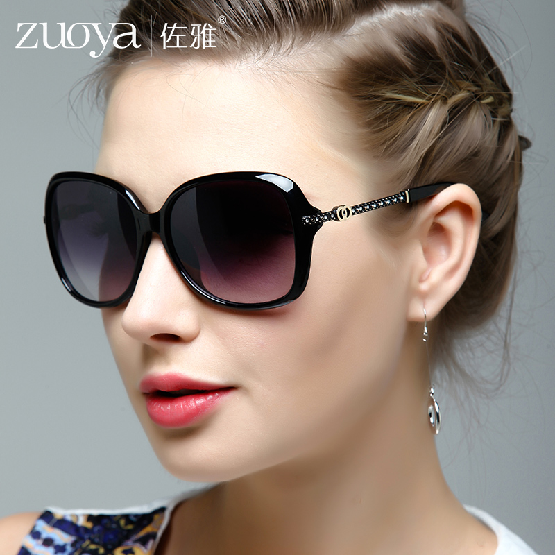 328dad95bb Get Quotations · ä½ é›…polarizer sunglasses female star of the new diamond  fashion round face and