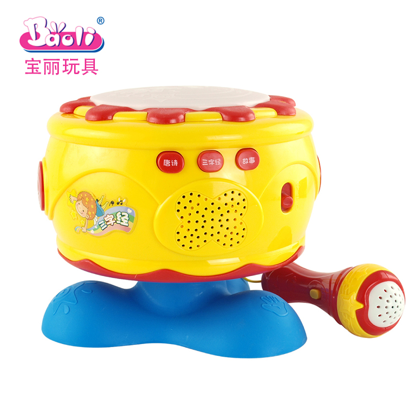 Polaroid king snare drum music joy clap drum baby hand clap drum beat three character classic children infant toys 0-1-2-year-old