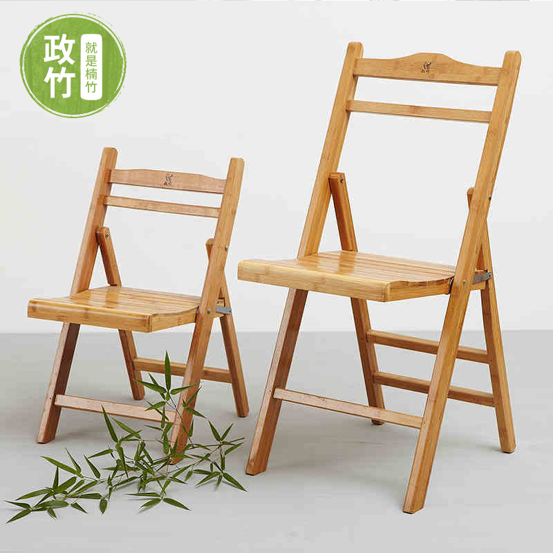 Political bamboo creative student dining chair backrest folding chairs child household environmental dormitory household lazy chair free shipping
