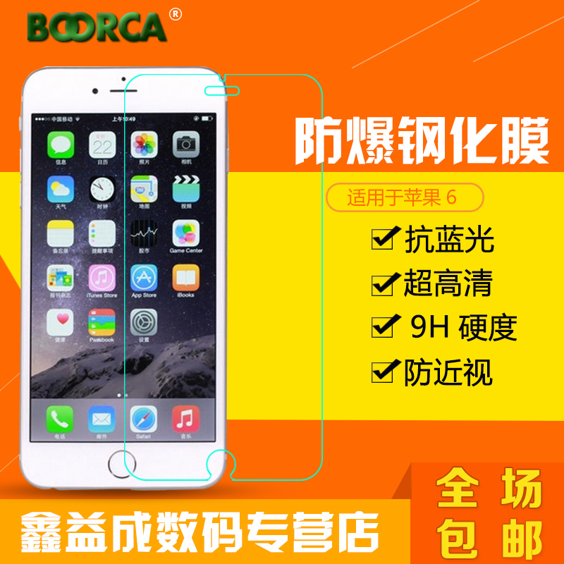 Polka iphone6s apple 6 tempered glass membrane film mobile phone film ip6 fullscreen 3d/p6 protective glass 4.7 inch