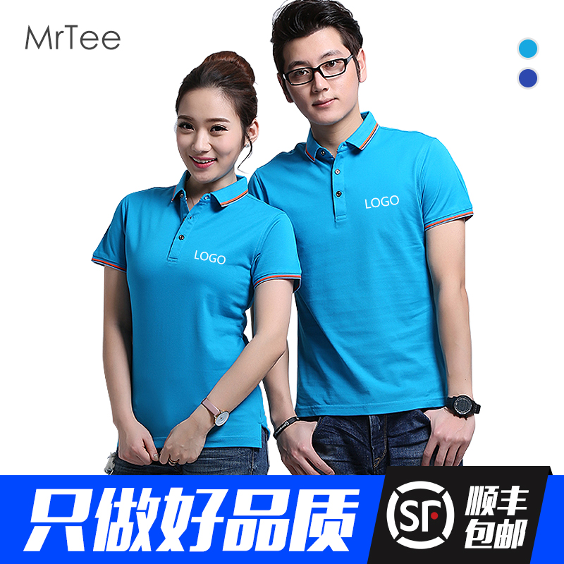 Polo shirt custom t-shirt overalls work clothes custom team apparel t-shirt printing custom clothes work clothes printed logo