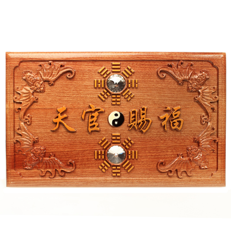 Poly edge court gossip mirror feng shui natural mahogany day official blessing pendant ornaments home feng shui ornaments doorplates