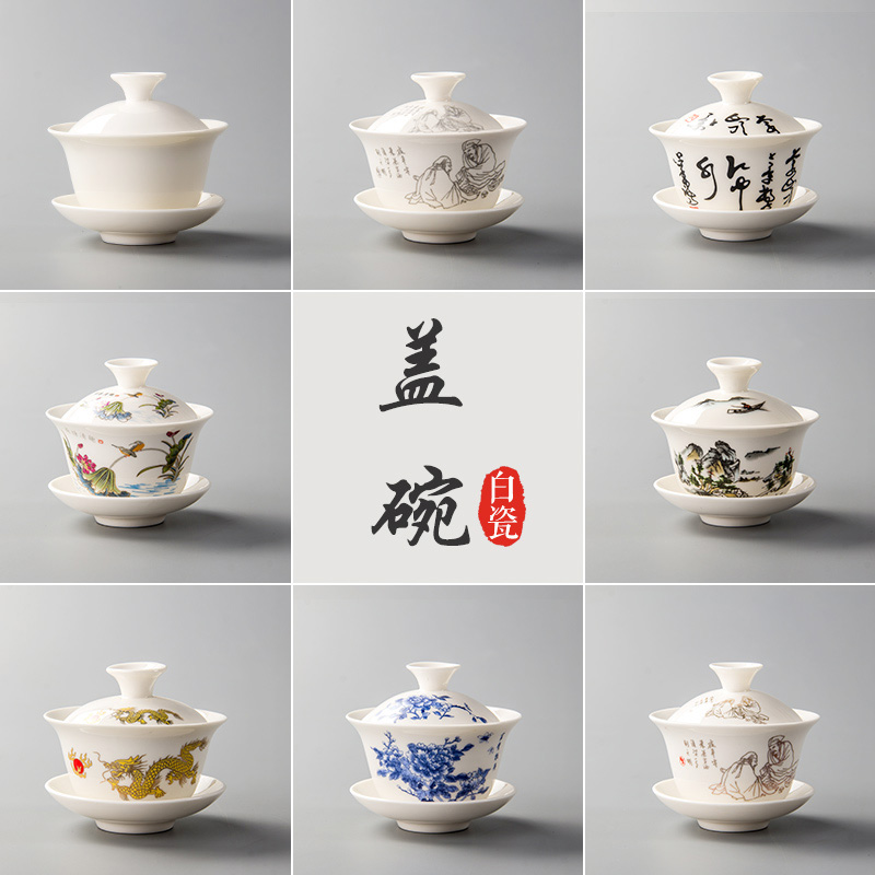 Poly sen covered tea cup large blue and white porcelain tea bowl ceramic bowl with god and offer tea cup pot grasping