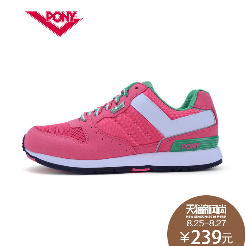 Pony shoes 2015 new summer retro casual running shoes sneakers sola 53W1S O12RM/gr/nb