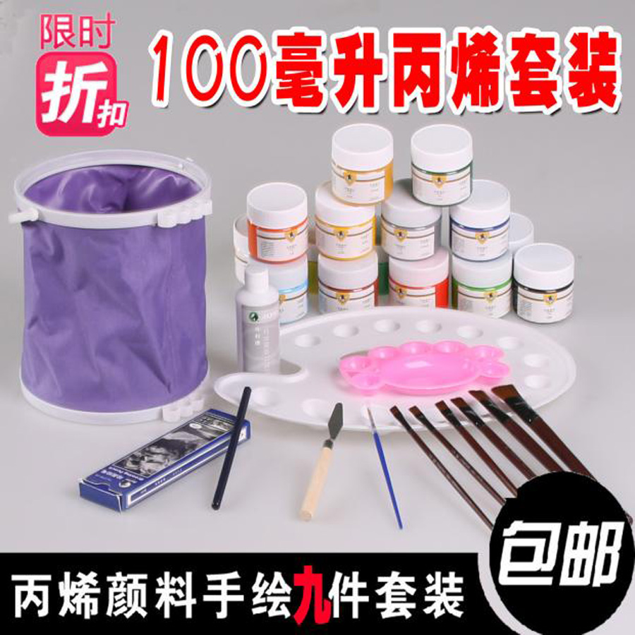 Poor show genuine free shipping ml acrylic paint suit 12 color 18 color 24 color suit painted wall painting tools