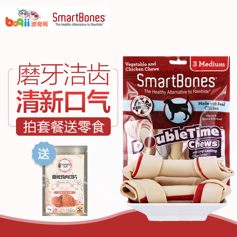 Porch net smartbones chicken flavor molar tooth cleaning stick bone dog snacks 3g us imports