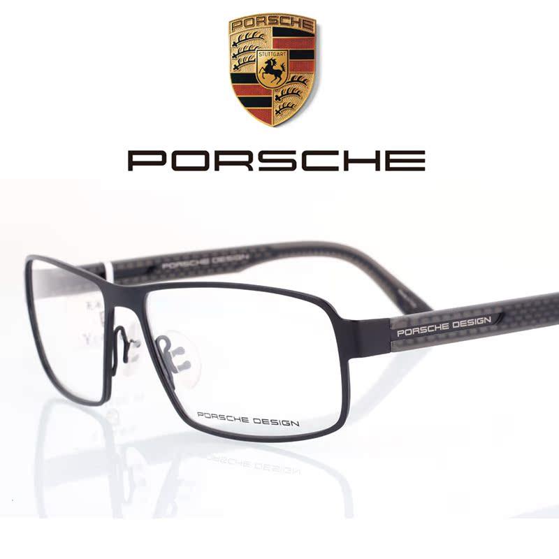68d56647a1ec Get Quotations · Porsche myopia glasses frame glasses men titanium frames  full frame glasses frame optical glasses P8231