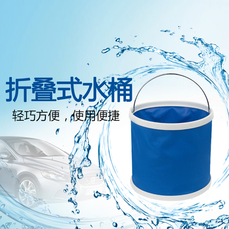 Portable folding bucket car wash bucket with folding bucket car car trash barrel retractable outdoor fishing barrel storage tank