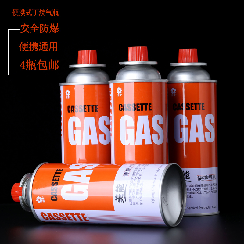 Portable gas cylinders portable butane gas cylinder explosion炉罐outdoor portable pot stoves liquefied gas bottle gas tank of gas