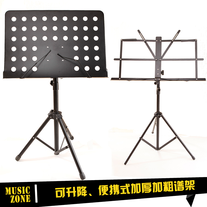 Portable music sheet stand tablature notation rack rack guitar violin music stand music stand music stand large spectrum of taiwan folding ukulele sheet music stand music stand
