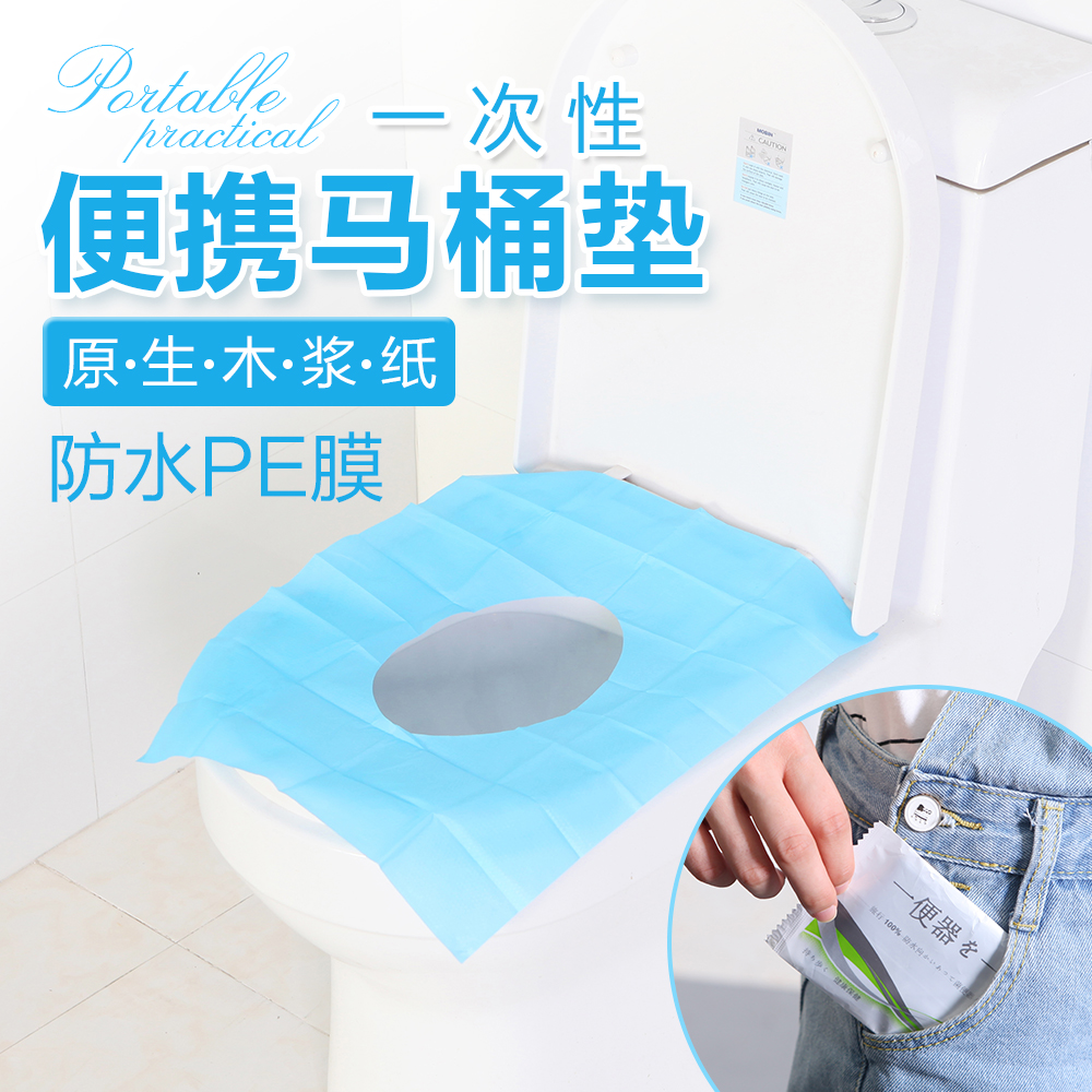 Portable travel travel waterproof disposable toilet mat sets potty toilet toilet seat cover paper toilet seat potty pad of paper