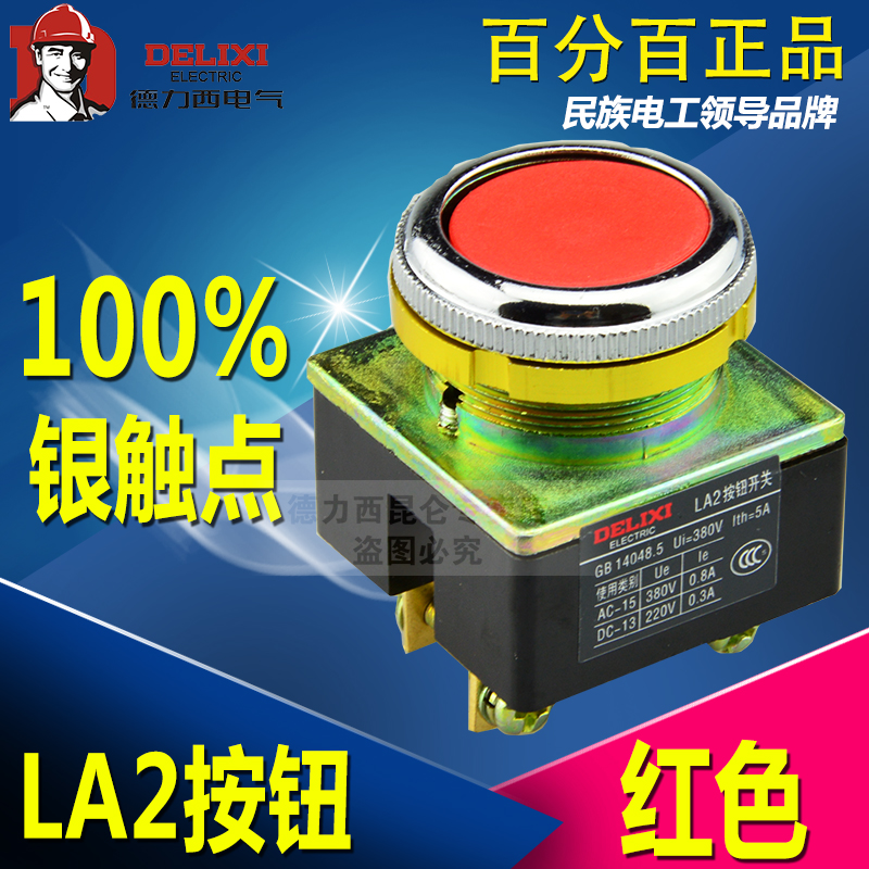 Positive moral force west la2 button switch silver contacts level since the reset button red button aperture 30mm