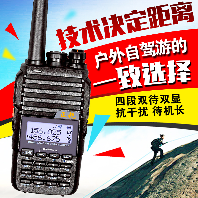 Positive sharp 10公éuv double segment fm walkie talkie civilian 50 w hand sets high power car lovers traveling by car alice Use
