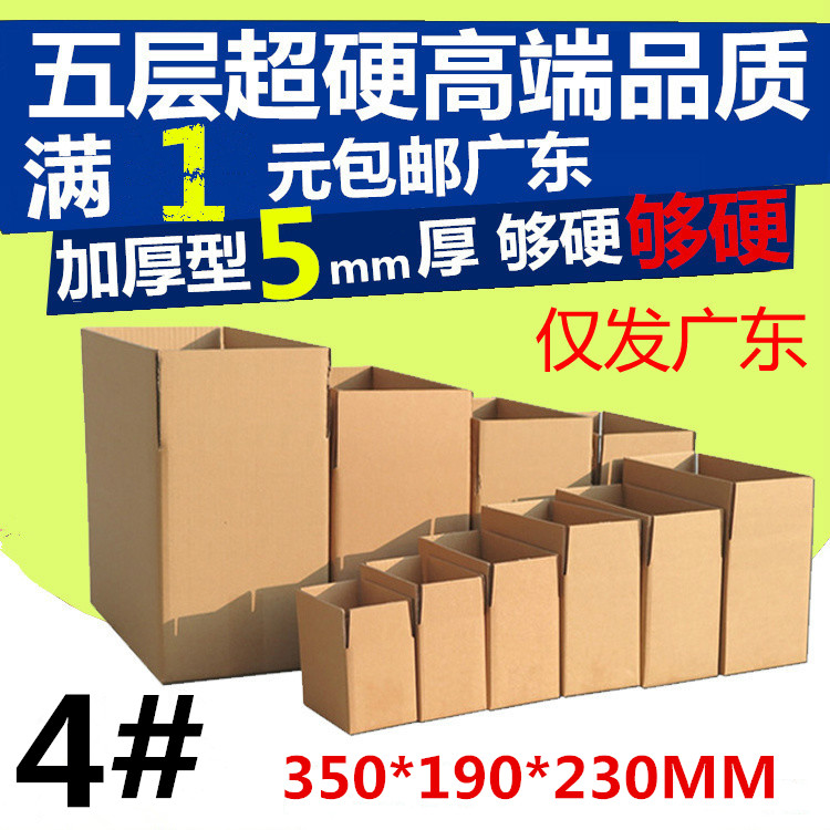 Postal five special hard tk4 strengthen carton/no. 5 on 4 floor kk packaging carton box aircraft Box/courier dedicated