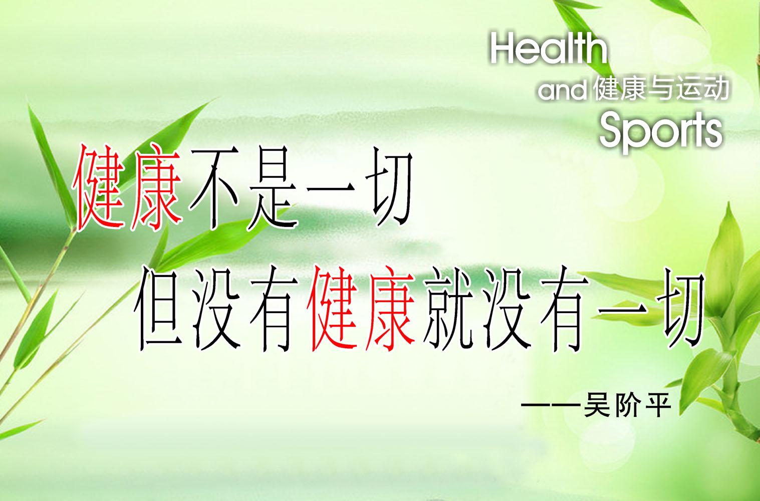 China Free Sports Posters, China Free Sports Posters Shopping Guide