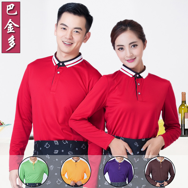 Pot shop fast food restaurant waiter overalls sleeved t-shirt tooling uniforms fall and winter clothes bakery milk tea cakes
