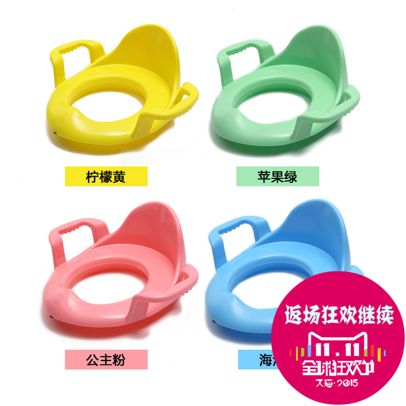 Potty toilet seat ring toilet seat ring seat cushion large increase infant baby infants and young children urinal urinal