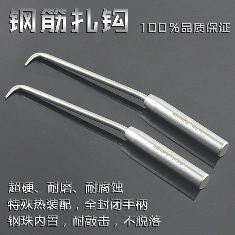 Power of the lion tool longevity upscale stainless steel reinforced steel bar hook hook hook spanner steel banding hook hook