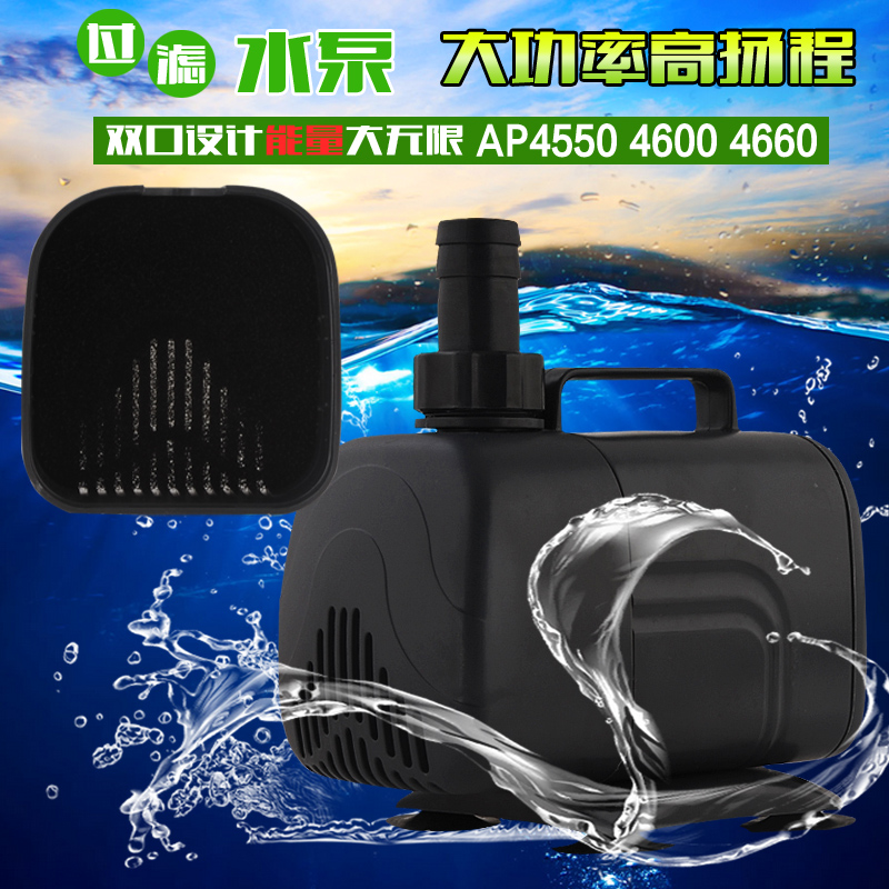 Power submersible pumps aquarium fish tank aquarium pumps submersible pumps pond rockery fountain submersible pump filter pump circulating