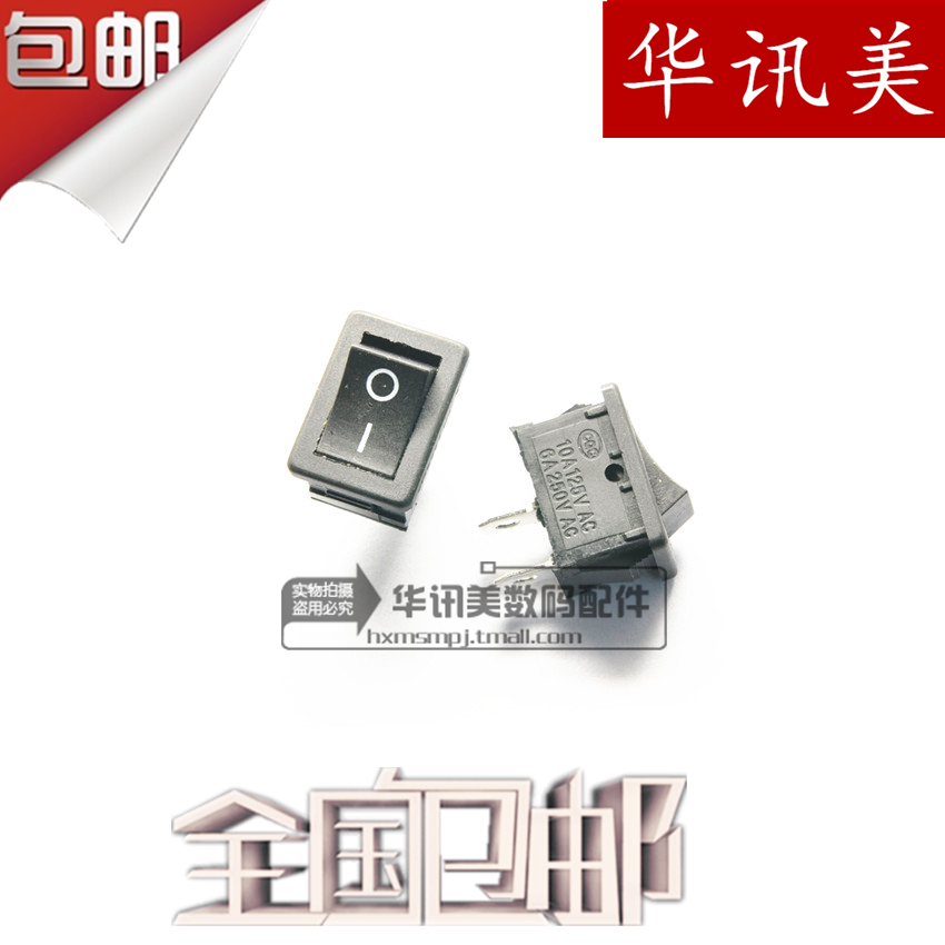 Power switch kcd1-101 rocker switch 2 feet 2 files 15*10mm 6a/250 v 10 e15