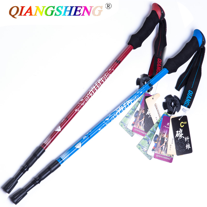 Powerful outdoor portable carbon alpenstock cane walking stick carbon fiber alloy inside and outside the lock three or four telescopic walking stick