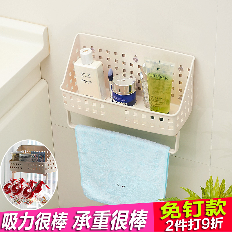 Powerful suction wall bracket plastic bathroom room wall hanging basket kitchen bathroom storage rack shelving rack drain