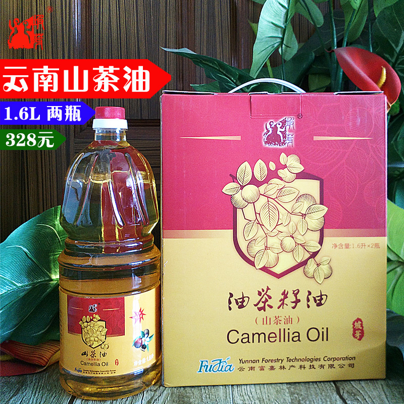 Poya wild camellia oil 1.6l * 2 bottles of tea seed oil edible oil physical cold pressed organic certified pure Camellia oil