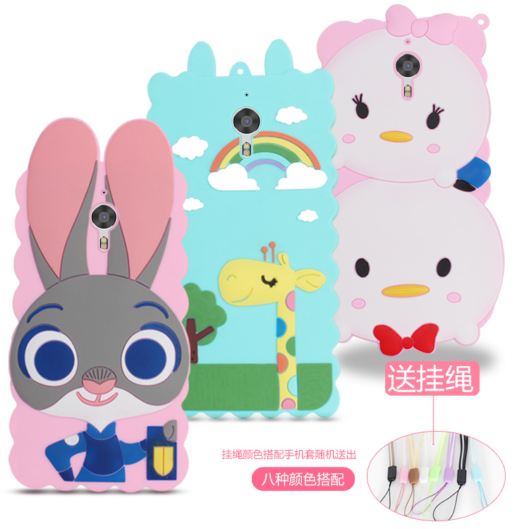 Pptv pp PP6000 pp king king s mobile phone sets 7 mobile phone shell protective sleeve cartoon silicone soft shell