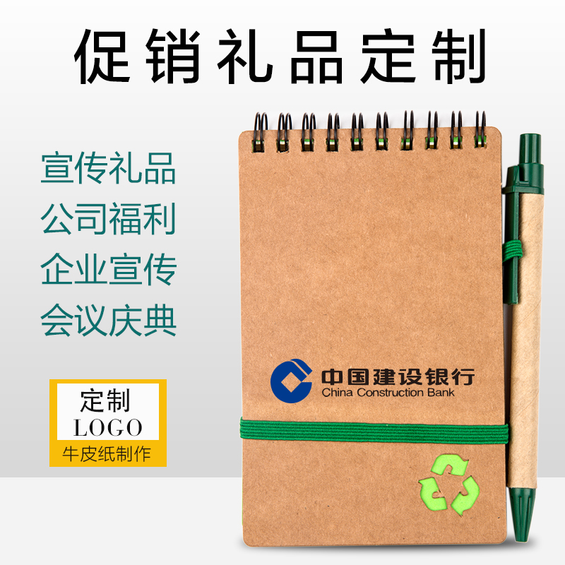Practical promotional gifts exhibition activities souvenirs student small prizes creative promotional gifts custom logo