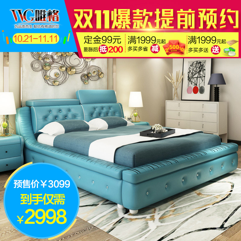Pre-2015 upscale fashion leather bed 1.8 m double bed leather bed leather bed soft bed modern minimalist marriage bed bedroom furniture