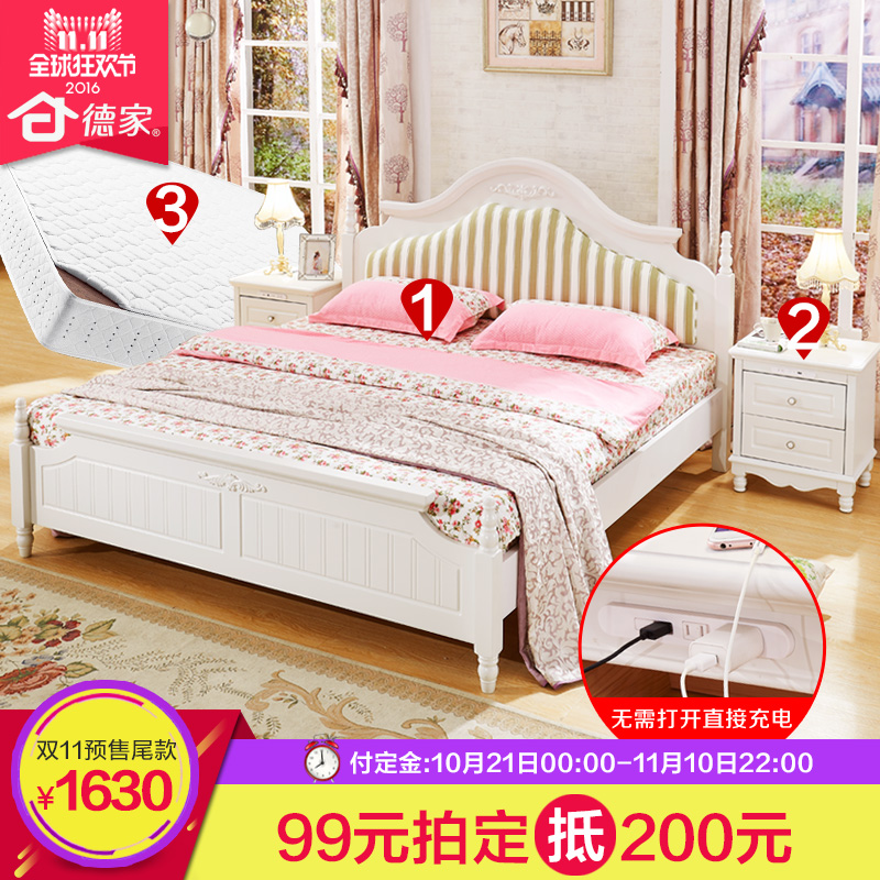 Pre de home three sets of korean garden bedroom double bed plate 1.5 m bed + bedside cabinet + mattress combination