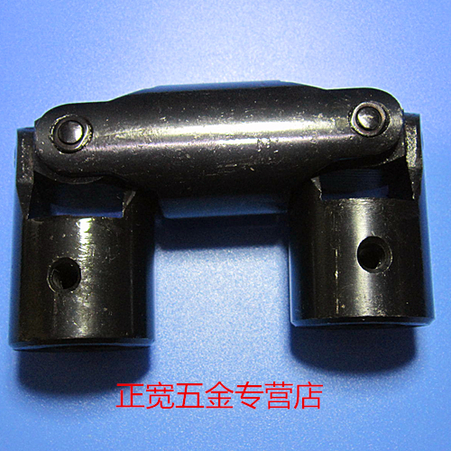 Precision universal joint cross coupling universal coupling universal joint coupling section