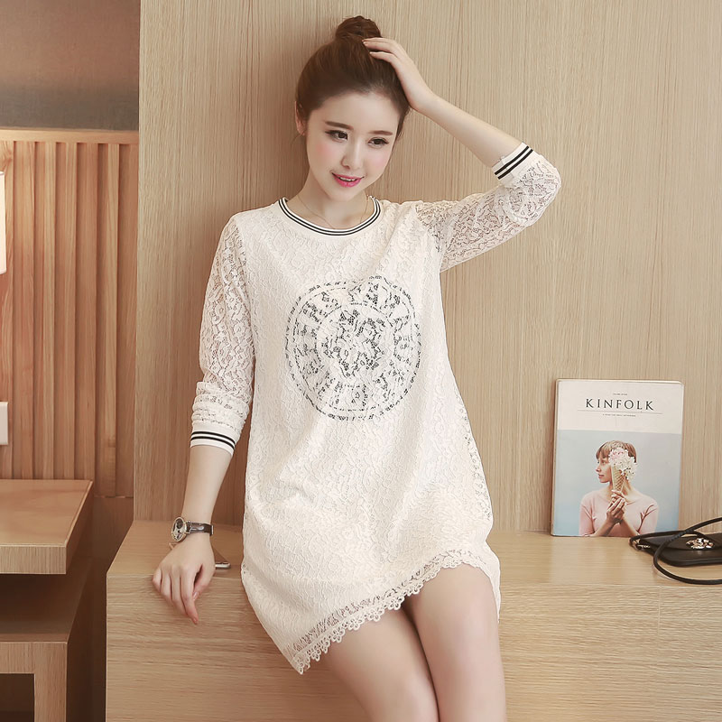 07d260f0560b1 Get Quotations · Pregnant women autumn korean fashion round neck long  sleeve shirt spring and autumn new lace skirt