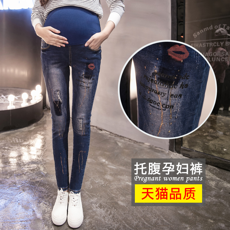Pregnant women autumn prop belly pants feet stretch jeans korean version of pregnant women plus velvet autumn and winter was thin bottoming pants
