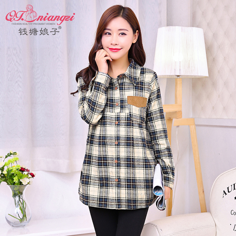 Pregnant women coat autumn plaid shirt long sleeve autumn and winter 2015 korean version of large size shirt bottoming shirt and long sections